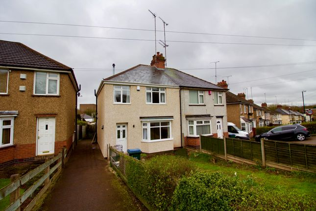 Thumbnail Semi-detached house to rent in London Road, Whitley, Coventry