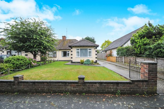 Thumbnail Semi-detached bungalow for sale in Baddow Hall Avenue, Great Baddow, Chelmsford