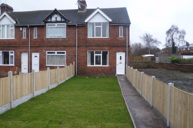 Thumbnail End terrace house to rent in Katherine Road, Thurcroft, Rotherham, South Yorkshire