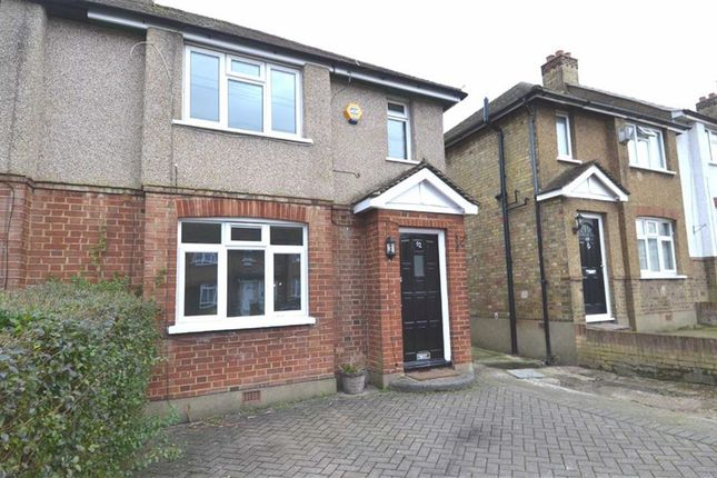 Thumbnail Property to rent in Oakdene Road, Uxbridge, Middlesex