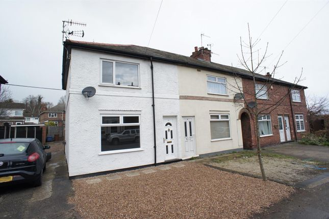 Thumbnail Property to rent in Ilkeston Road, Sandiacre, Nottingham
