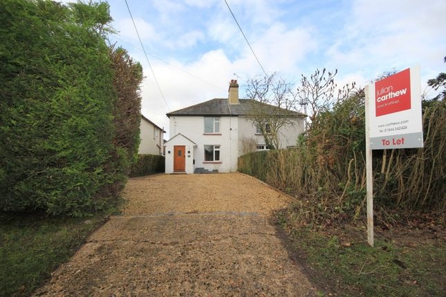 Thumbnail Semi-detached house to rent in Summerleys Road, Princes Risborough