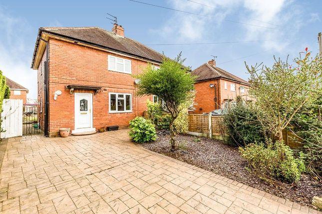 Thumbnail Semi-detached house to rent in Chapel Lane, Barwick In Elmet, Leeds