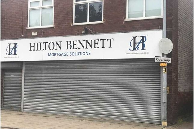 Thumbnail Commercial property to let in Laneham Street, Scunthorpe