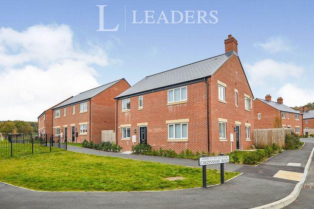 Thumbnail Room to rent in Cardinshaw Road, Matlock Moor, Matlock