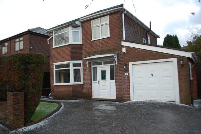 Thumbnail Detached house for sale in Wilshaw Lane, Ashton-Under-Lyne