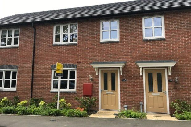 Thumbnail Terraced house to rent in Wingerworth, Chesterfield