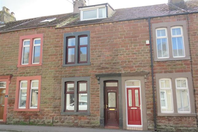 Thumbnail Terraced house for sale in Ramsay Terrace, Maryport