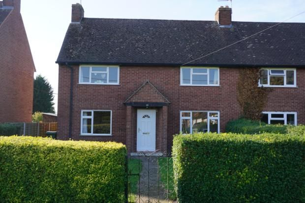 Thumbnail Semi-detached house to rent in Quarry View, Waters Upton