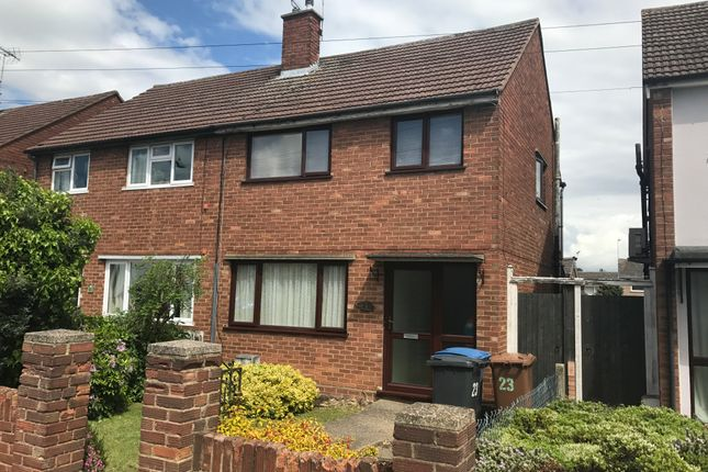Thumbnail Semi-detached house to rent in Bloomfield Street, Ipswich