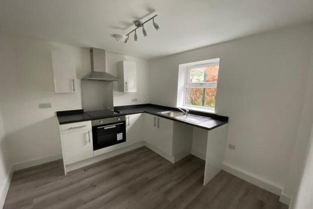 1 bed property to rent in Millbeck House, Nottingham NG5