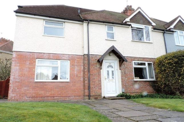 Thumbnail Property to rent in Grange Road, Guildford