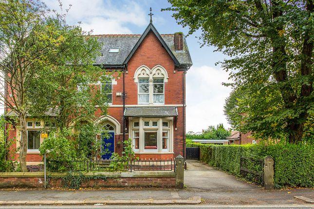 Thumbnail Semi-detached house for sale in Tulketh Road, Ashton-On-Ribble, Preston, Lancashire