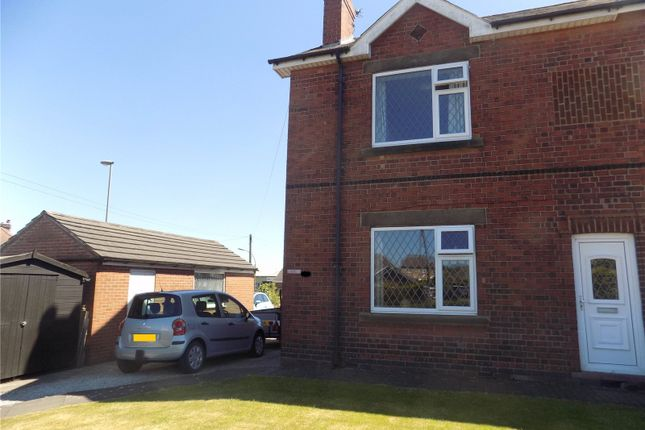 Thumbnail Property for sale in Heanor Road, Heanor, Derbyshire