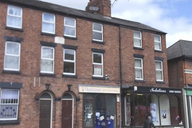 Thumbnail Flat to rent in 23A, Oswald Road, Oswestry, Shropshire