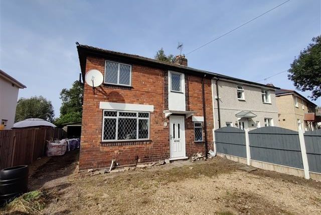 Thumbnail Property to rent in Waldron Avenue, Brierley Hill