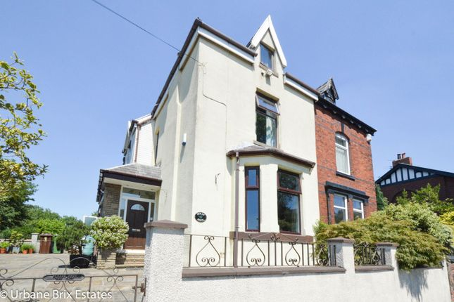 5 bedroom semi-detached house for sale in Hall Green Road, Dukinfield
