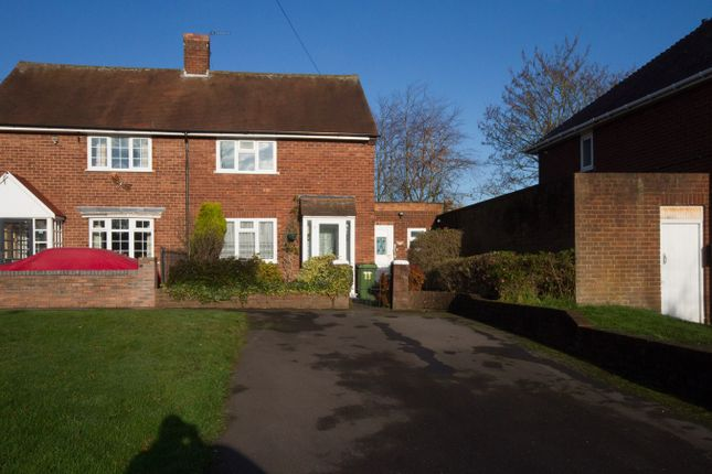 2 bed semi-detached house for sale in Olinthus Avenue, Wednesfield, Wolverhampton WV11