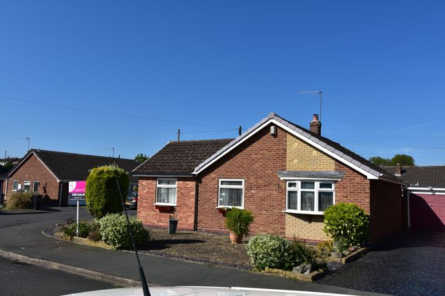 Thumbnail Bungalow for sale in Metfield Croft, Kingswinford