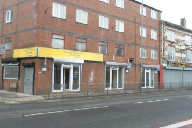 Retail premises for sale in Rice Lane, Walton, Liverpool, Merseyside