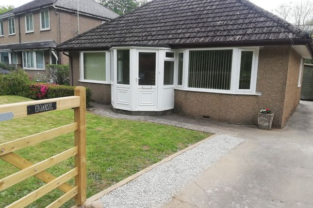 Thumbnail Bungalow to rent in Parade Business Park, Pixon Lane, Tavistock