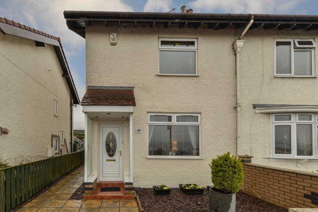 Thumbnail Semi-detached house for sale in Kilnknowe Cottage, Midton Road, Johnstone
