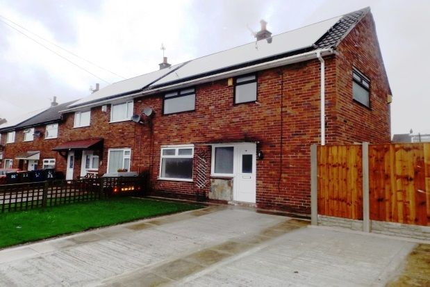 Thumbnail Property to rent in Kingsway, Leyland