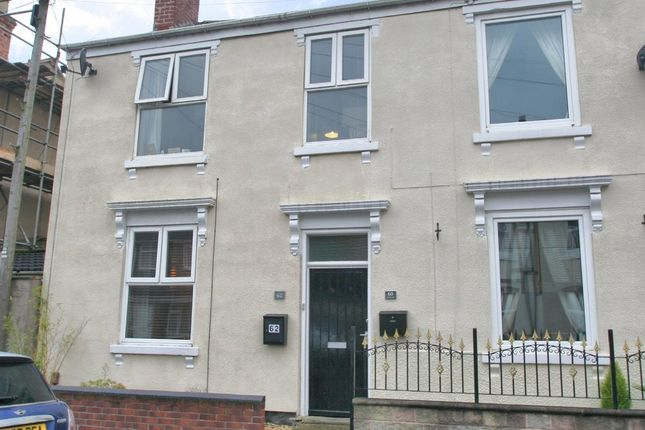 Thumbnail End terrace house for sale in Cecil Street, Stourbridge