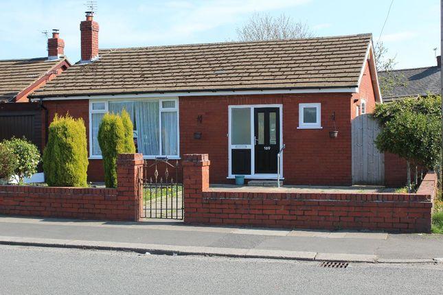 Thumbnail Bungalow to rent in Piggott Street, Farnworth, Bolton