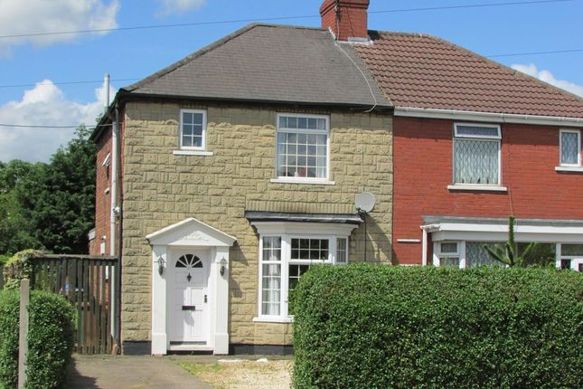 Thumbnail Semi-detached house for sale in Messingham Road, Bottesford, Scunthorpe