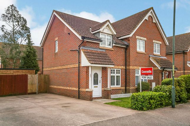 2 bed semi-detached house to rent in Queen Elizabeth Square, Maidstone ME15