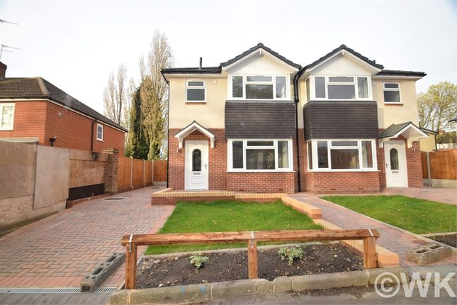 Thumbnail Semi-detached house for sale in Millfields Road, West Bromwich, West Midlands