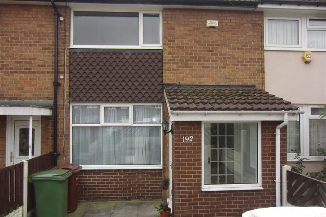 Thumbnail Terraced house to rent in Cartmell Drive, Leeds