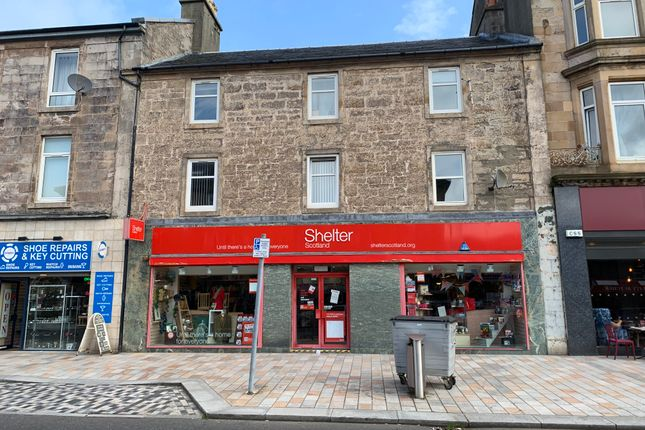Thumbnail Office to let in West Princes Street, Helensburgh
