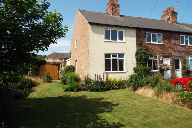 Thumbnail End terrace house to rent in Lock Lane, Sandiacre