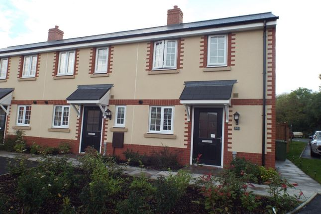 Thumbnail Terraced house for sale in Fallow Field, Honeybourne, Evesham