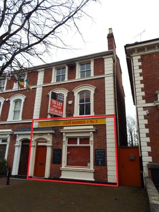 Thumbnail Retail premises to let in 5 Church Green East, Redditch