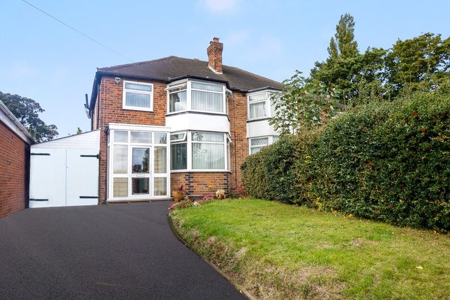 Thumbnail Semi-detached house for sale in Denewood Ave, Handsworth Wood, Birmingham, West Midlands
