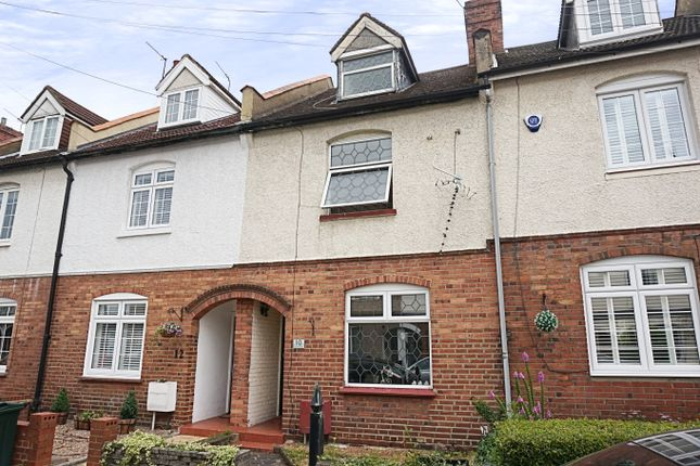 Thumbnail Terraced house for sale in Baldwyns Road, Bexley