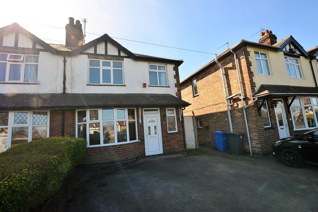Thumbnail Property to rent in Chain Lane, Littleover, Derby