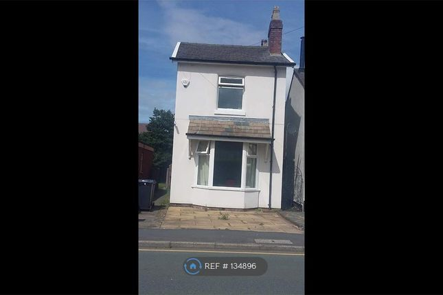 Thumbnail Detached house to rent in Wigan Road, Ormskirk