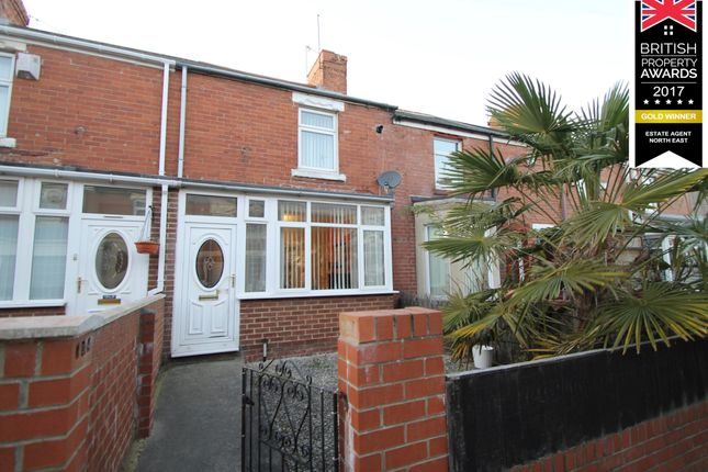 Thumbnail Terraced house to rent in Tyndal Gardens, Dunston, Gateshead, Tyne & Wear