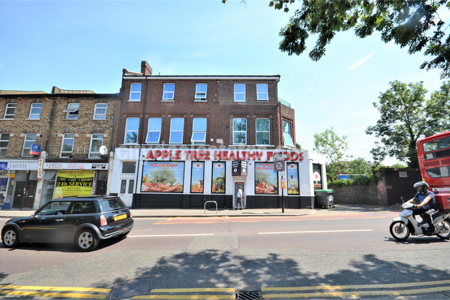 Thumbnail Retail premises to let in Horn Lane, London