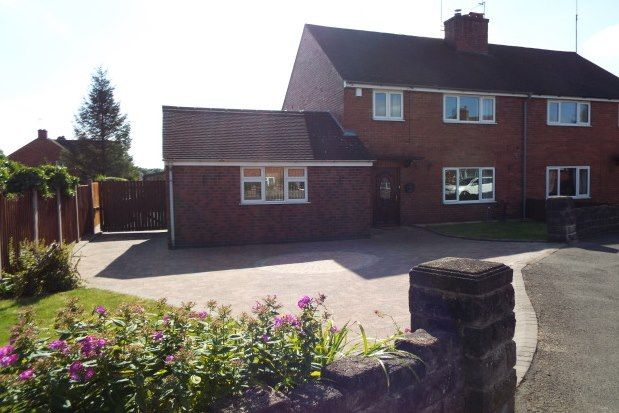 Thumbnail Property to rent in Hawthorn Close, Uttoxeter