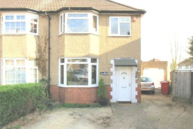 Thumbnail Semi-detached house for sale in Faraday Close, Slough