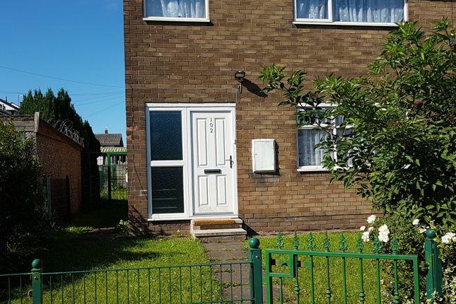 Hazel Road, Knottingley WF11