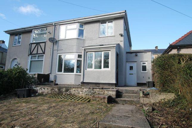 Thumbnail Semi-detached house for sale in King Street, Brynmawr, Blaenau Gwent