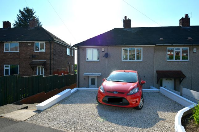 Thumbnail End terrace house for sale in Houldsworth Crescent, Bolsover, Chesterfield