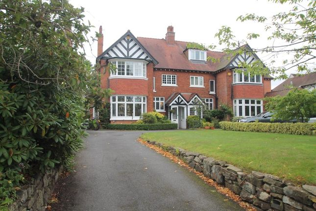 Thumbnail Semi-detached house for sale in Alderbrook Road, Solihull