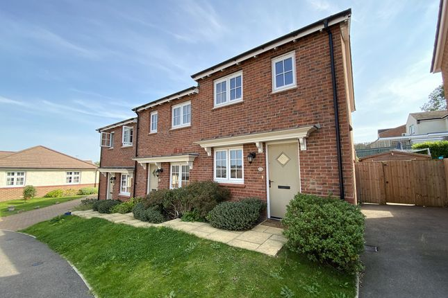 Thumbnail End terrace house for sale in Adcock Road, Market Harborough, 8